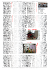 エフ・ピーアイ新聞|平成28年度10月号|日本の消防の歴史【江戸時代〜明治編】