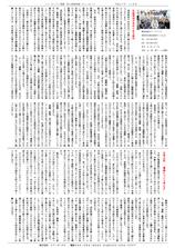 エフ・ピーアイ新聞|平成27年度11月号|生涯現役が求められる時代に