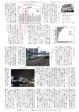 エフ・ピーアイ新聞|平成29年度3月号|石油ストーブの安全な仕舞い方