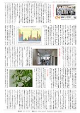 エフ・ピーアイ新聞|平成29年度10月号|防犯や防火に関する考察