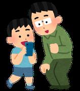 日本人の実子ビザ