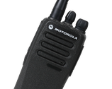 motorola dp1400, dp1400, walkie, walkie-talkie
