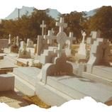 La sepultura de Ascensión en el Cementerio de Nstra. Señora la Almudena donde estuvo enterrada hasta el año 2016