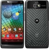 Motorola Zazr I Reparatur