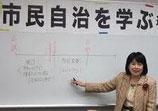 専務理事:相川康子