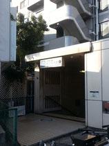 野江内代駅2番出口
