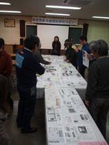 第44回年末・新年号機関紙コンテストの審査発表のつどいで(2月16日)