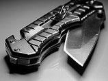 Self défense port d'un couteau : législation