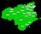 ポスティング業者 徳島(四国)