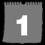 Ilustration: Kalenderblatt