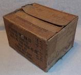 Carton vide de stockage Control Unit RM-53 Signal Corps US WW2