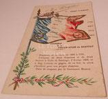 Carte postale Mon drapeau 51ème Régiment d'Infanterie français WW1