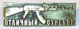 Insigne/badge Excellent tireur (non réglementaire) russe (N°1)