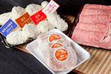 商品番号61 お試し牛肉&いろいろコロッケ(冷凍)&ハンバーグセット