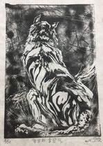 「想像する虎」