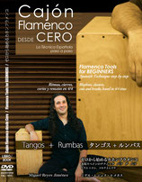 Flamenco Tools for Beginners (Cajón Flamenco desde Cero)