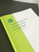 アンガーマネジメント応用講座(トレーニングブック付き)