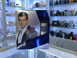 Set de Perfume the king (Paquete) by Antonio Banderas CAB