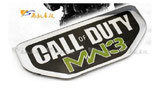 Jeep Call of Duty MW3
