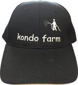 農作業がはかどる【kondo farm】キャップ