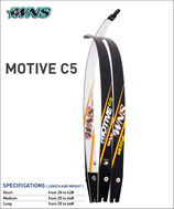 Branches WNS WINNERS Motive C5 Carbon foam