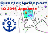 RF Devices / Modules For Cellular Terminal Quarterly Market Report 1Q2016 Japanese Version