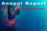 RF Devices / Modules For Cellular 2017-2018 Japanese Version -Global license-