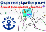 RF Devices / Modules For Cellular Terminal Quarterly Market Report Annual Subscription x4 Reports Japanese Version