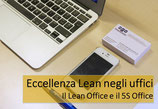 Eccellenza Lean negli uffici: Il Lean Office e il 5S Office