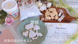 ハピシエアイシングクッキーマスターコース・プライマリー