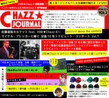 商品名 HIBI★Chazz-K専門情報紙「CHAZZ★JOURNAL」第2号
