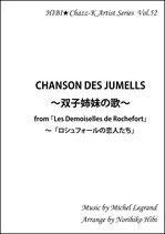 商品名:CHANSON DES JUMELLS~双子姉妹の歌~from 「Les Demoiselles de Rochefort」~「ロシュフォールの恋人たち」【PDF】