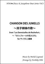 CHANSON DES JUMELLS~双子姉妹の歌~from 「Les Demoiselles de Rochefort」~「ロシュフォールの恋人たち」for サックス二重奏 【PDF】