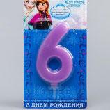 """AO2 Свеча цифра-гигант """"6"""", сиреневая"""