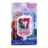 """AO2 Свеча в торт """"С днем рождения, 7 лет, Анна"""", Холодное сердце"""