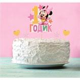 """A0 Украшение для торта """"1 годик"""" Малышка Минни (набор топпер+ 4 шпажки)"""
