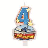 """AO2 Свеча в торт """"С днем рождения- 4 года"""", Самолеты"""