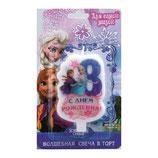 """AO2 Свеча в торт """"С днем рождения, 8 лет, Эльза и Анна"""", Холодное сердце"""