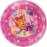 """Тарелки """"Три Кота"""" розовые 18 см 6 шт"""