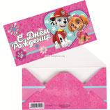 """Открытка-конверт для денег """"Щенячий патруль-Скай Маршал"""" розовый"""