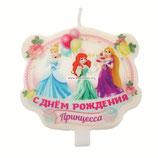 """AO2 Свеча в торт """"С днем рождения"""", Принцесса"""