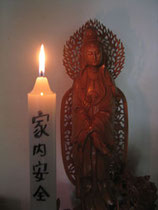 祈願ローソク (小)瞑加料 一本(約1日間)