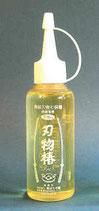 Japanisches Kamelienöl (Hamono Tsubaki)