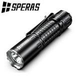 Lampe Torche Speras E2R – 1500 Lumens tactique et rechargeable