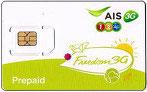 【2018/06/30開通期限】タイ AIS 1-2-CALL Traveller SIMカード(通話100B/データ2.5GB込)
