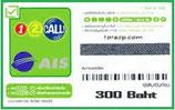 AIS 1-2-CALL 300バーツ・リチャージカード