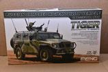 "Russian GAZ-233014 ""Tiger"""