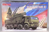 Russian Air Defence 96K6 Pantsir - S1