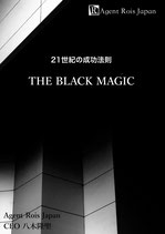 THE BLACK MASIC