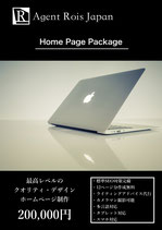 Home Page Package